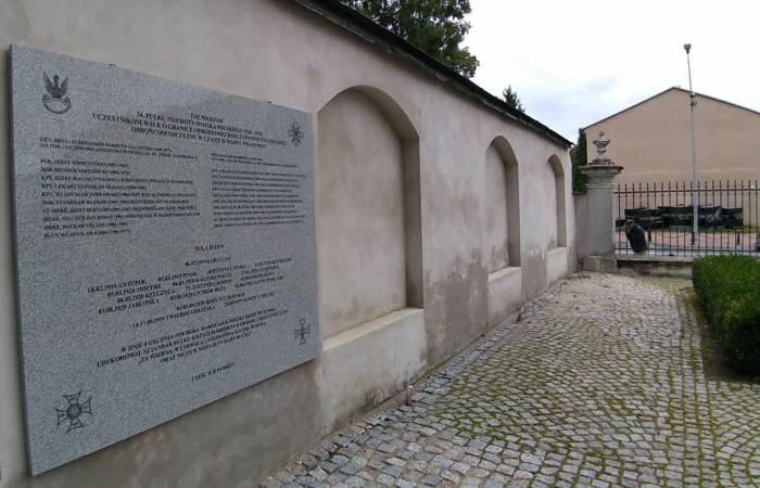 Biała Podl :  Zablokowana pamięć o miejscowych bohaterach - Zdjęcie główne