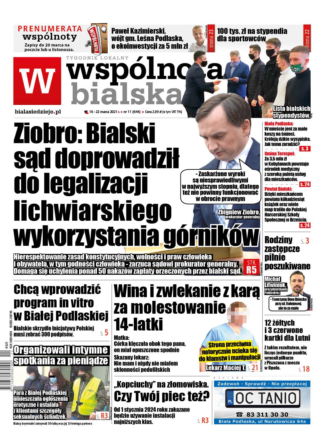 Ziobro: Bialski sąd doprowadził do legalizacji lichwiarskiego wykorzystania górników - Zdjęcie główne