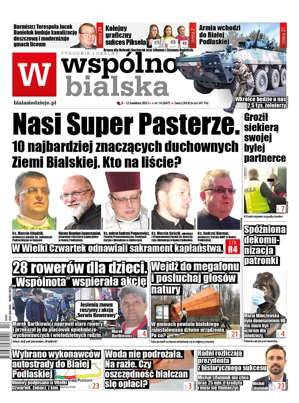 SUPER PASTERZE ZIEMI BIALSKIEJ - Zdjęcie główne