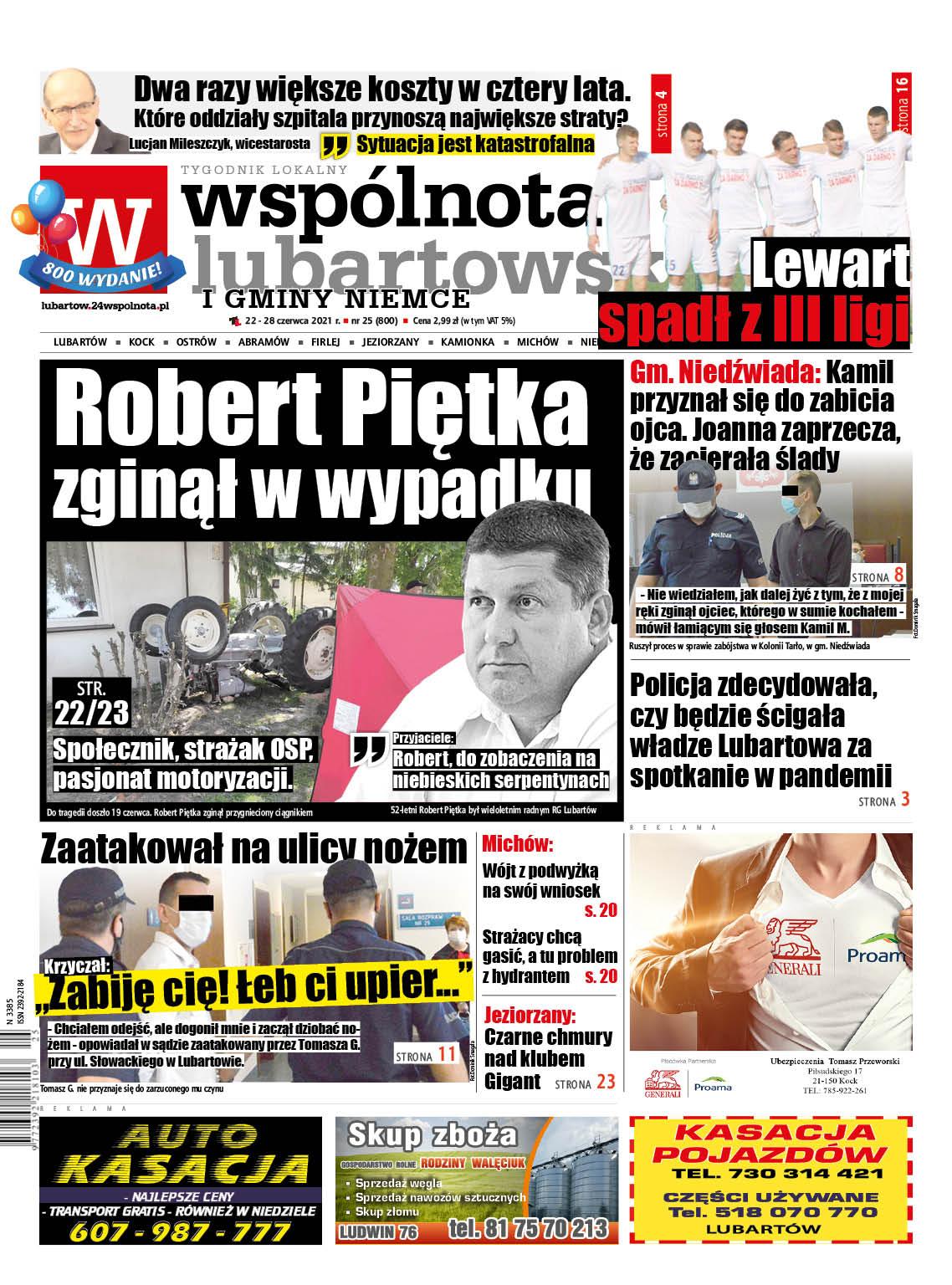 Policja umorzyła postępowanie wobec władz Lubartowa, sanepid ciągle prowadzi - Zdjęcie główne