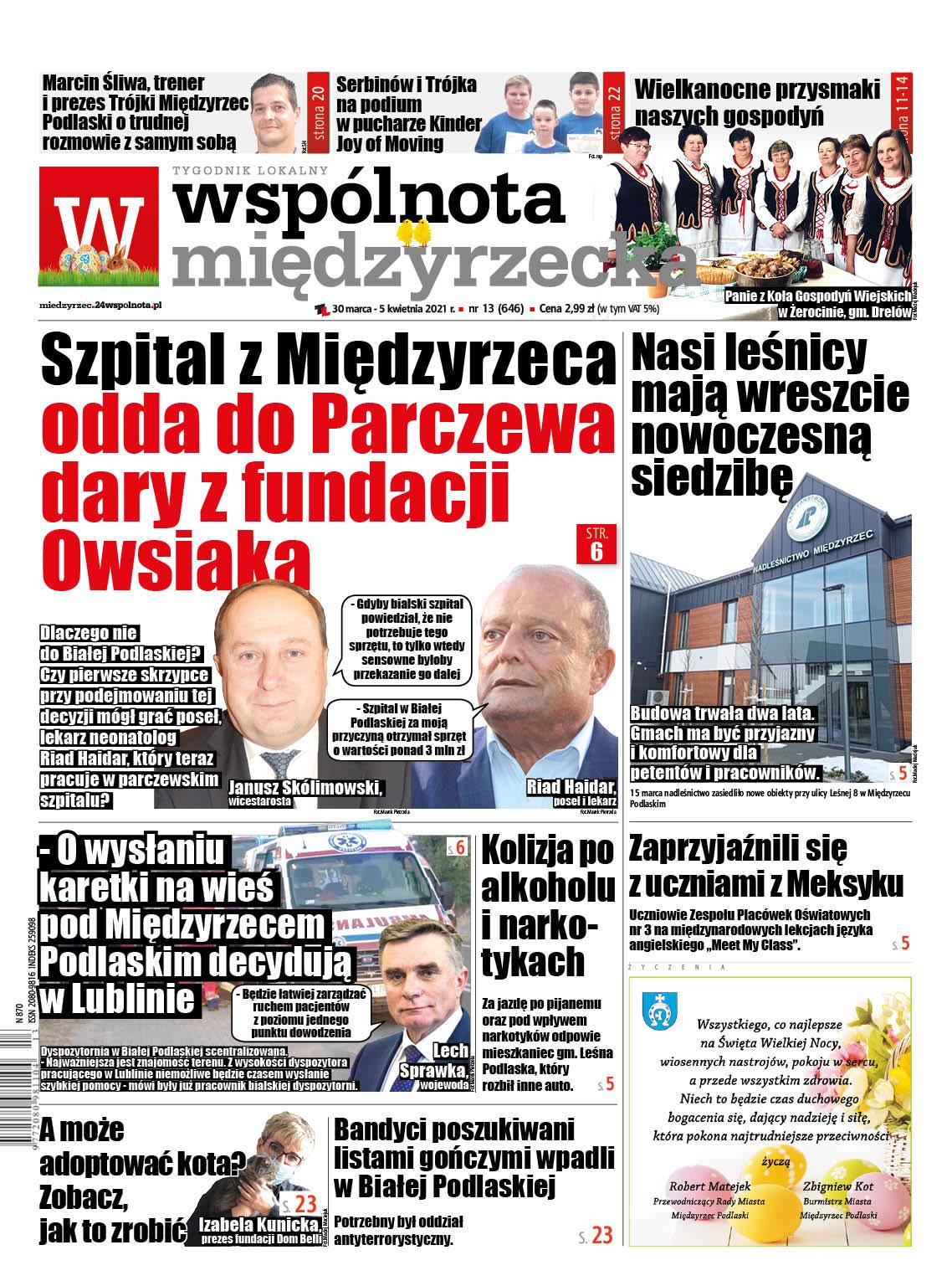 Szpital z Międzyrzeca odda do Parczewa dary z fundacji Owsiaka - Zdjęcie główne