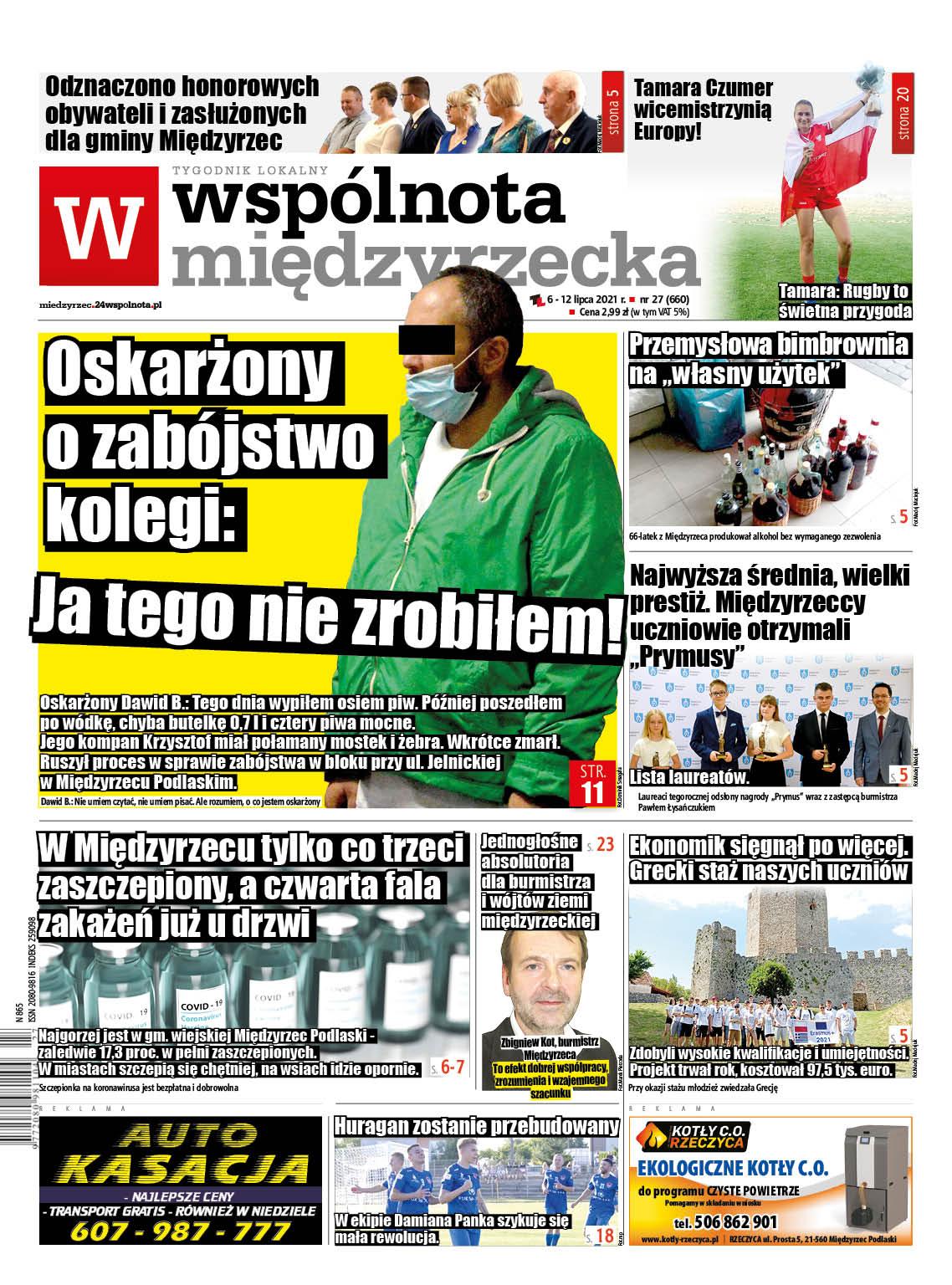 Międzyrzec Podlaski: Oskarżony o zabójstwo kolegi: Ja tego nie zrobiłem! - Zdjęcie główne