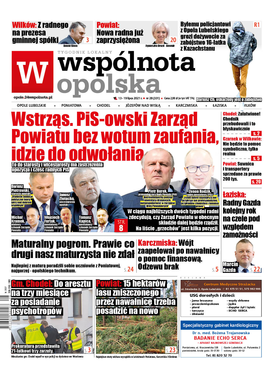 Wstrząs. PiS-owski Zarząd Powiatu bez wotum zaufania, idzie do odwołania - Zdjęcie główne