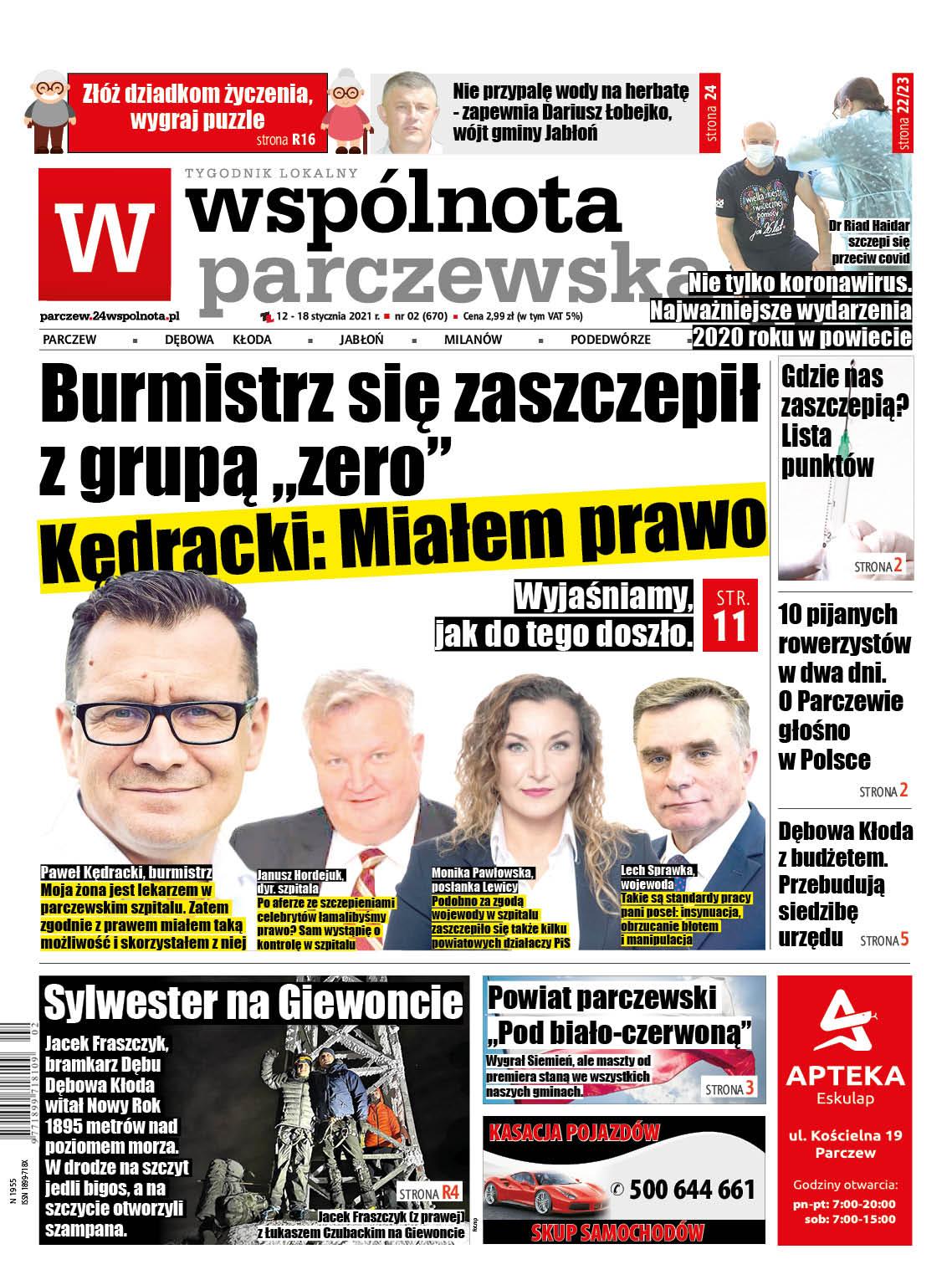 """Burmistrz Parczewa się zaszczepił. """"Miałem prawo i skorzystałem"""" - Zdjęcie główne"""