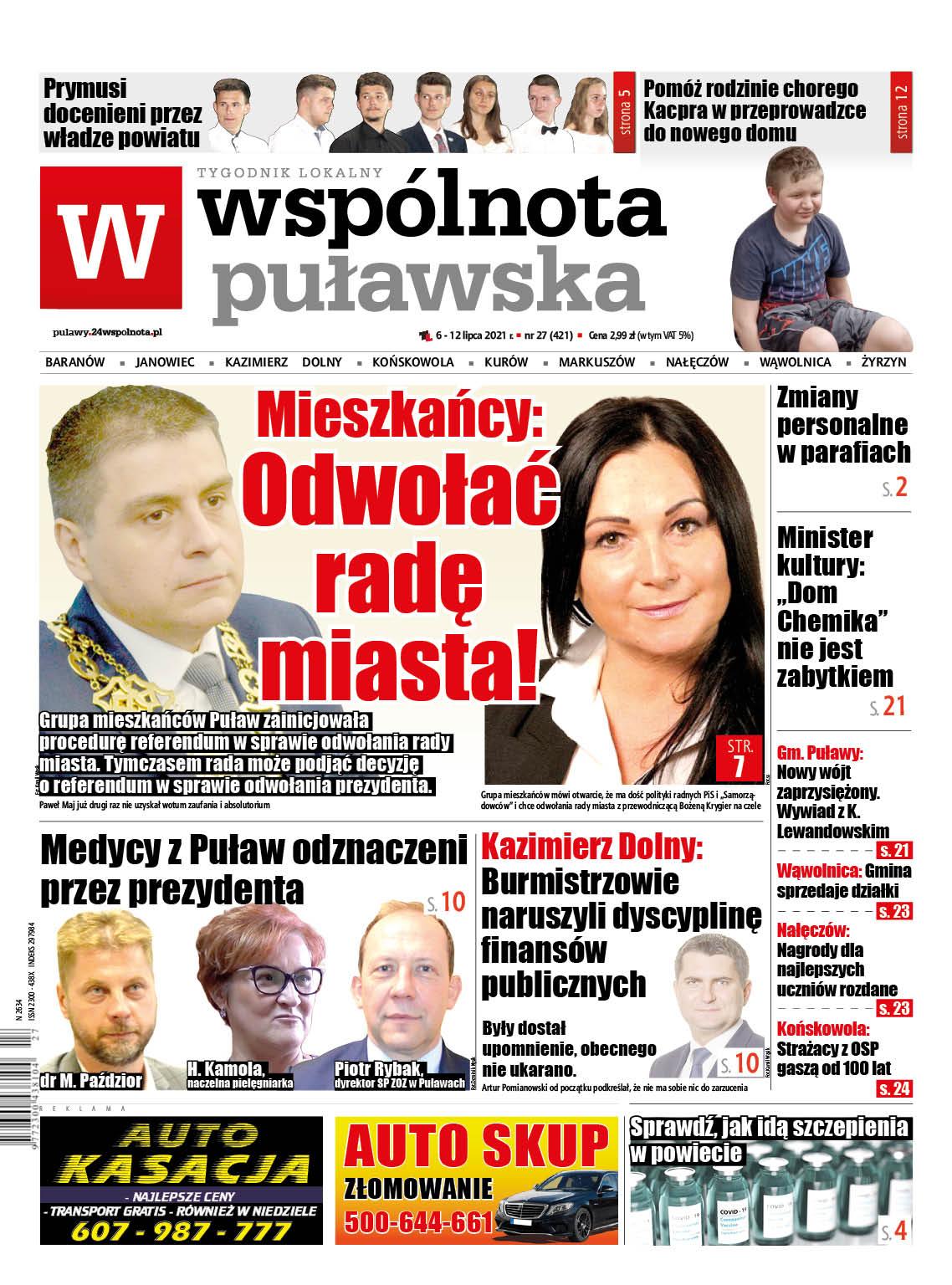 Puławy: Mieszkańcy odwołają prezydenta czy Radę Miasta? - Zdjęcie główne