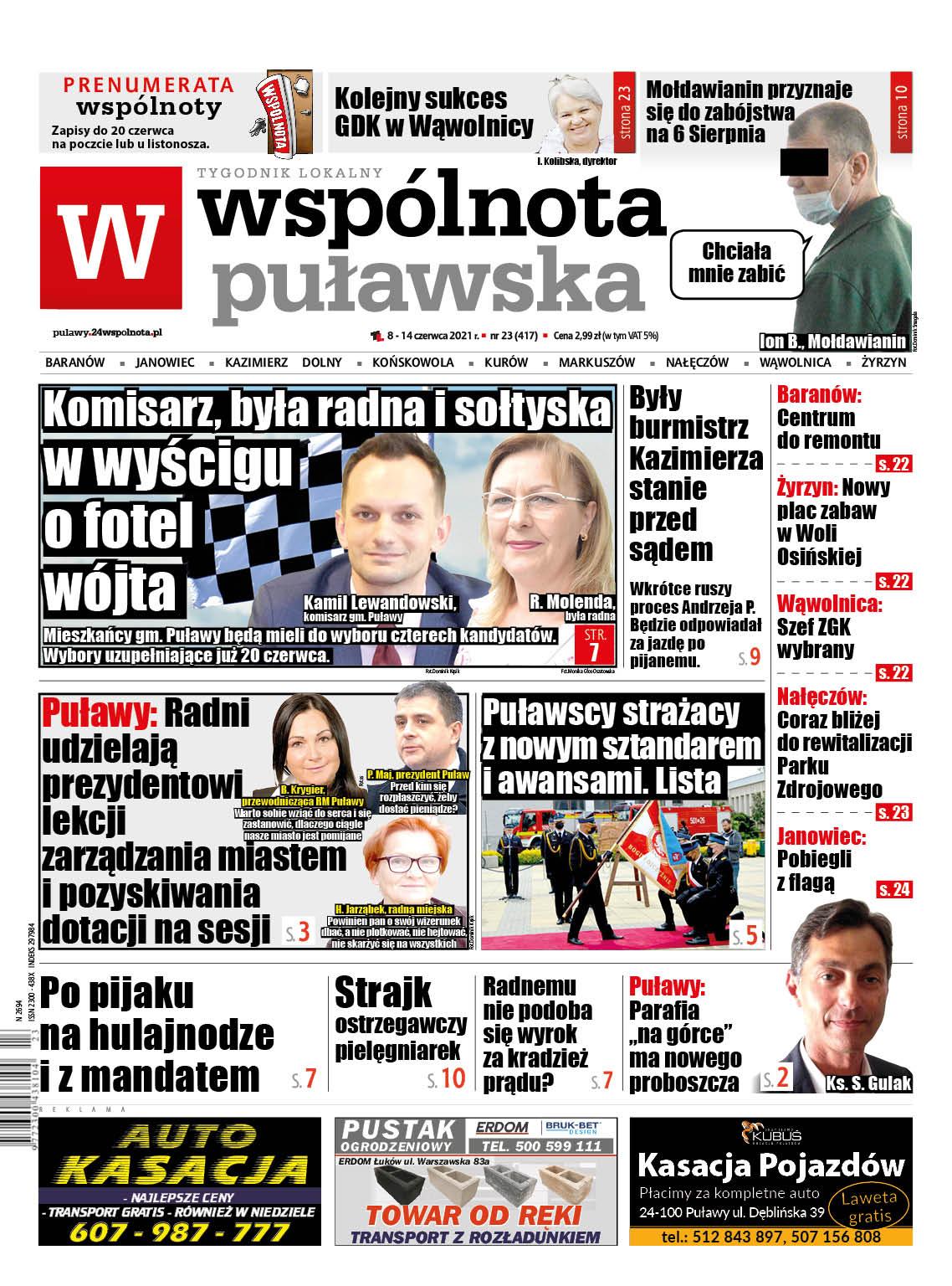 Komisarz, była radna i sołtyska powalczą o fotel wójta gm. Puławy? - Zdjęcie główne