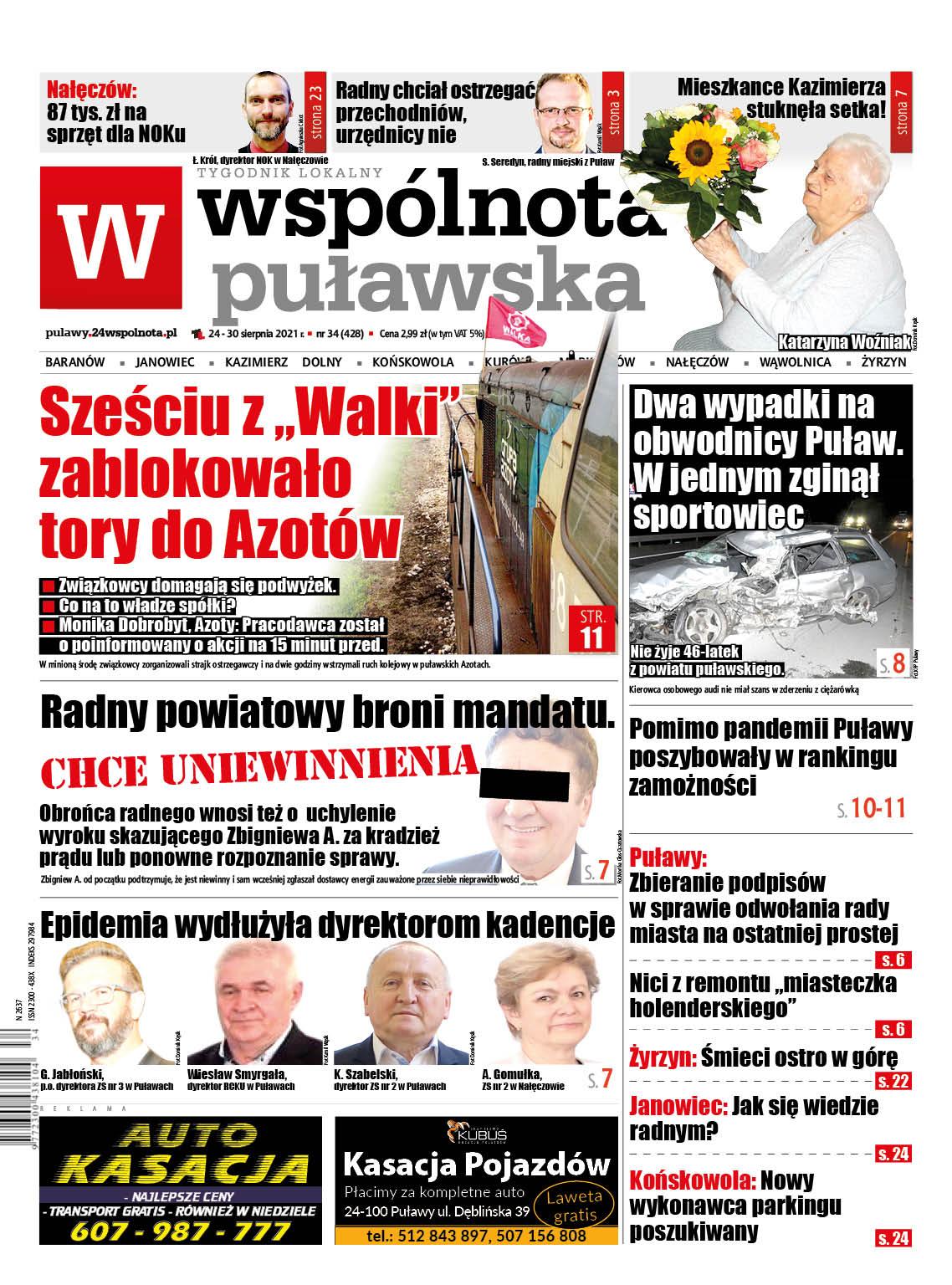 Radny powiatowy sprawiedliwości szuka w Lublinie - Zdjęcie główne