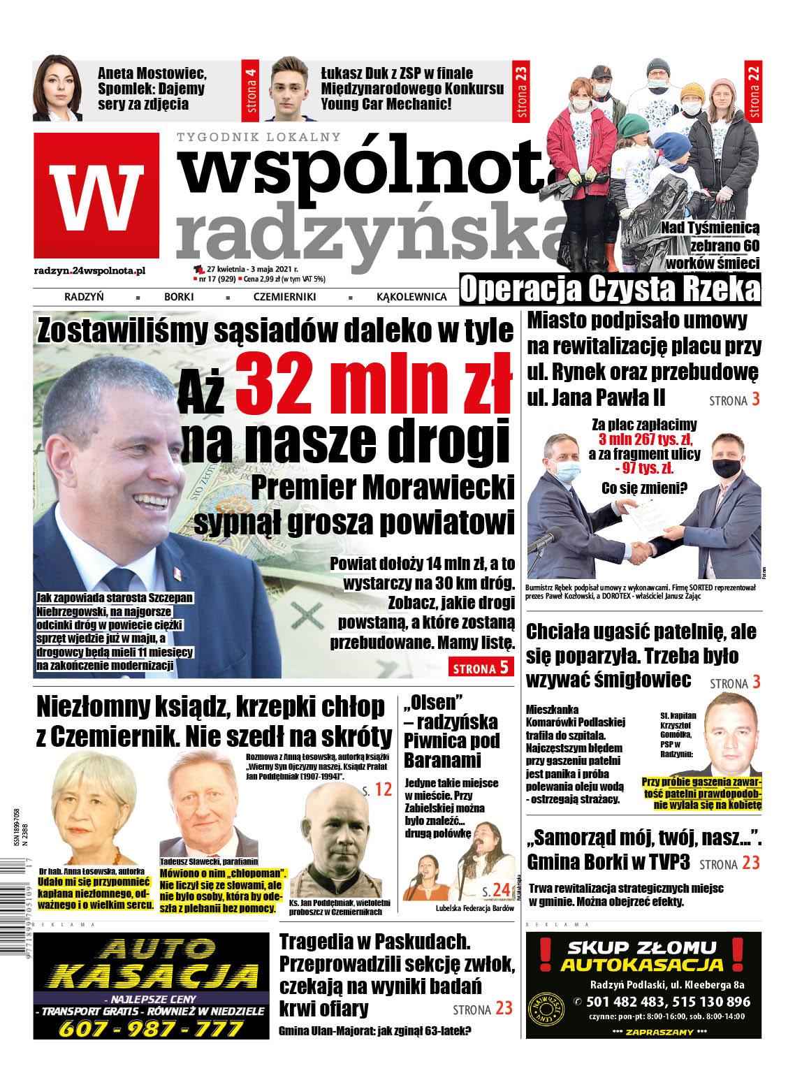 Powiat radzyński: 32 mln zł na 30 km dróg. Premier Morawiecki sypnął grosza powiatowi - Zdjęcie główne