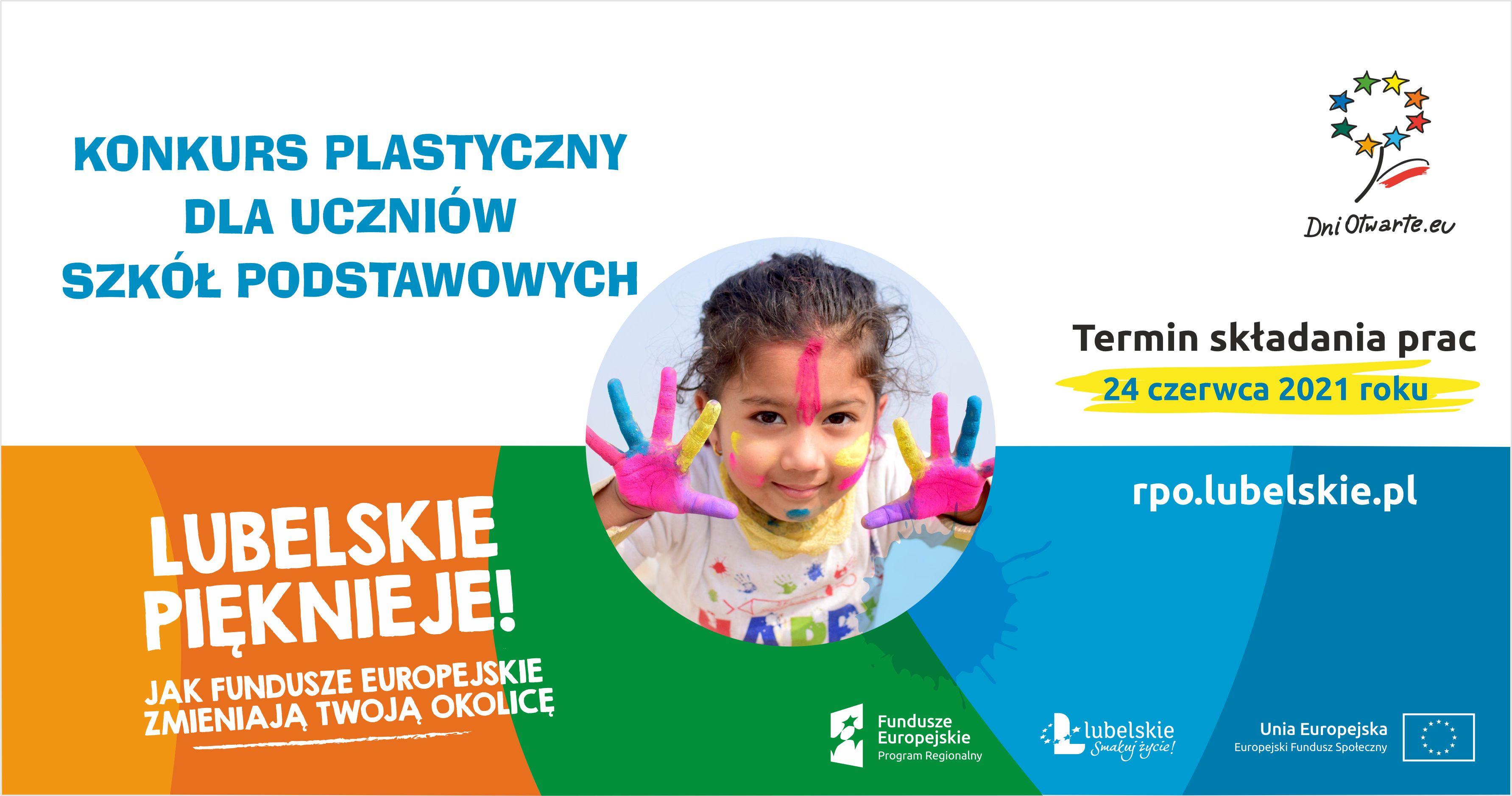 """Województwo lubelskie: rusza konkurs """"Lubelskie Pięknieje. Jak Fundusze Europejskie zmieniają Twoją okolicę"""" - Zdjęcie główne"""