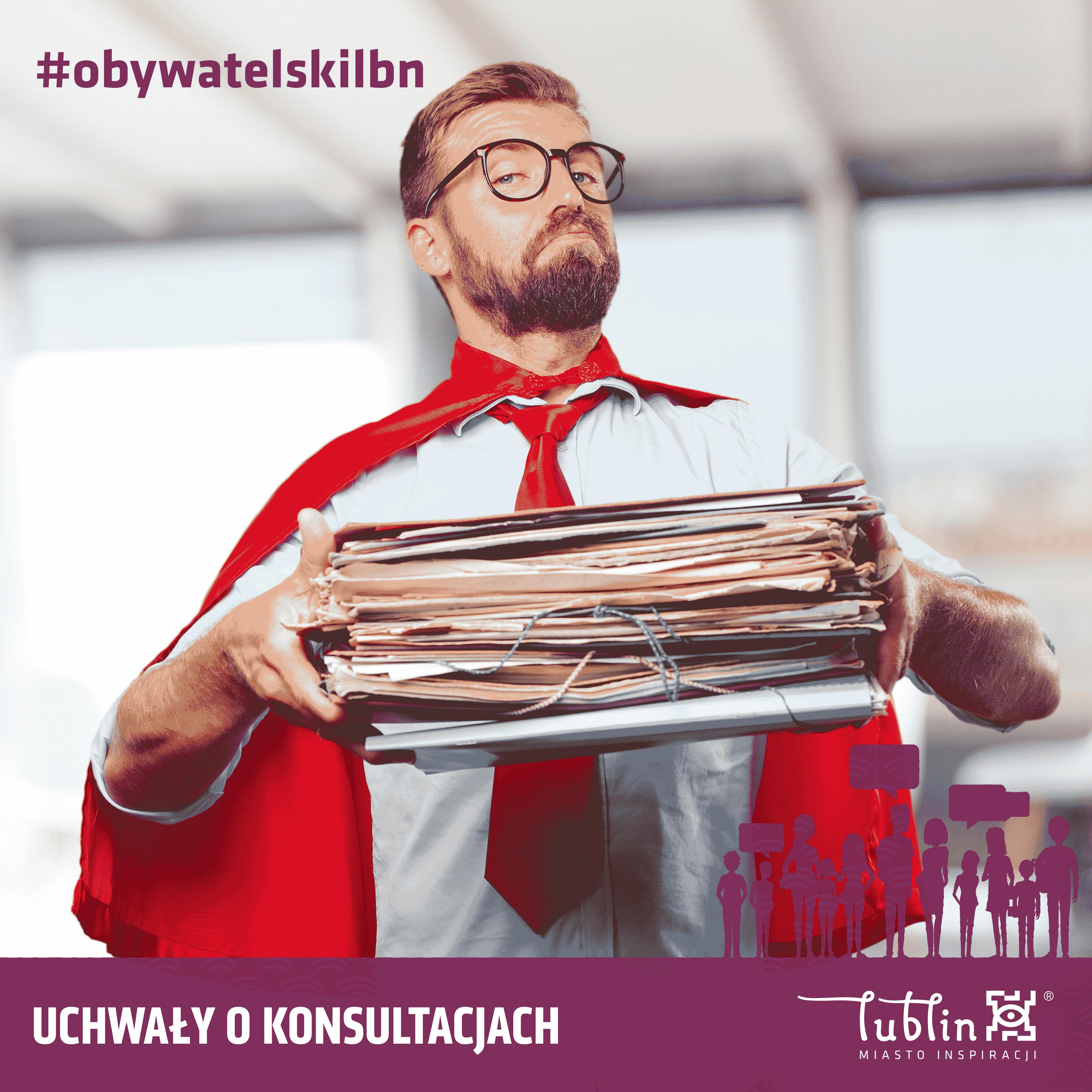 Miasto Lublin chce poprawić uchwały konsultacyjne. W środę otwarta dykusja - Zdjęcie główne