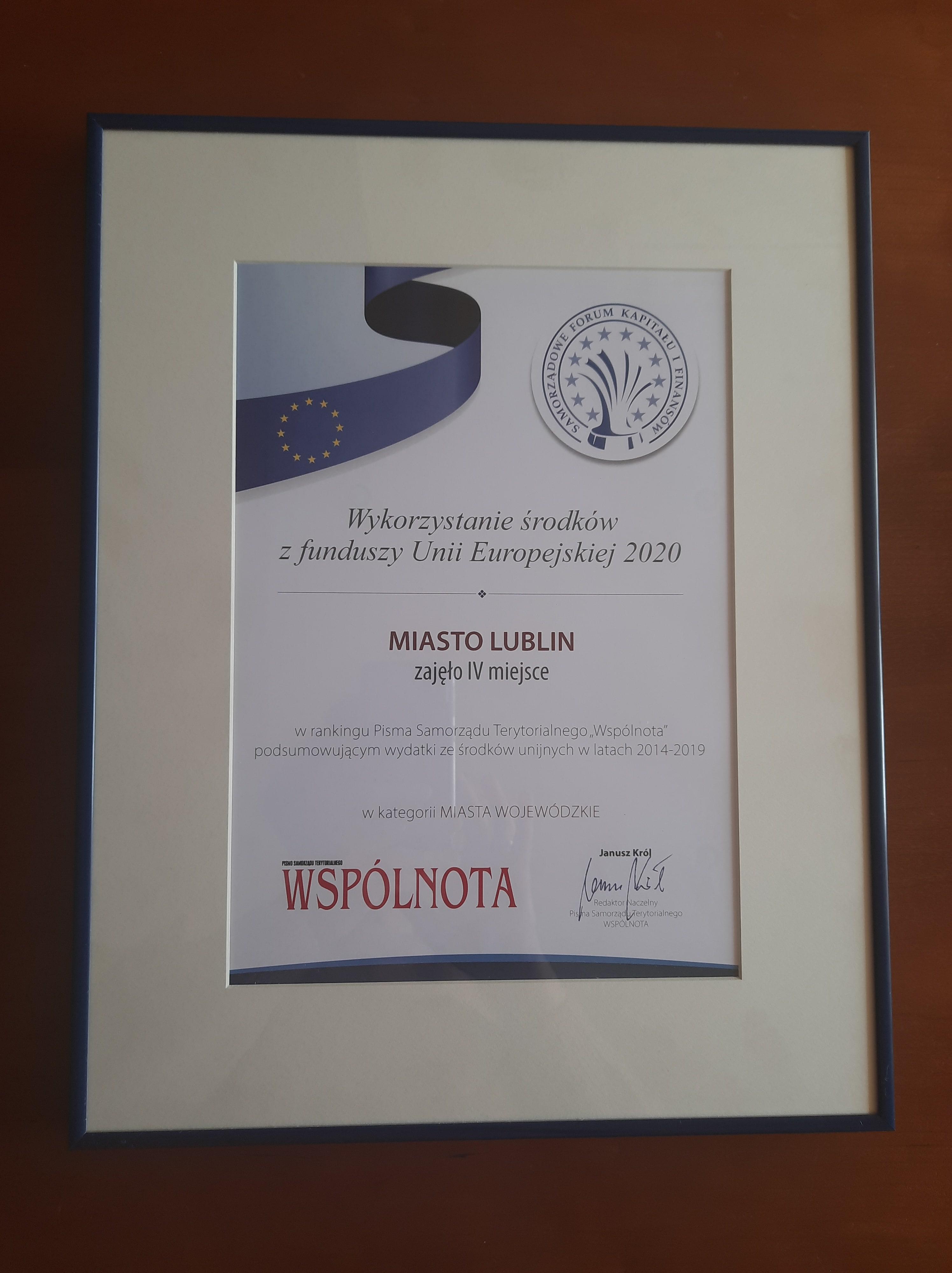 Lublin wśród miast, które najlepiej wykorzystują środki unijne  - Zdjęcie główne