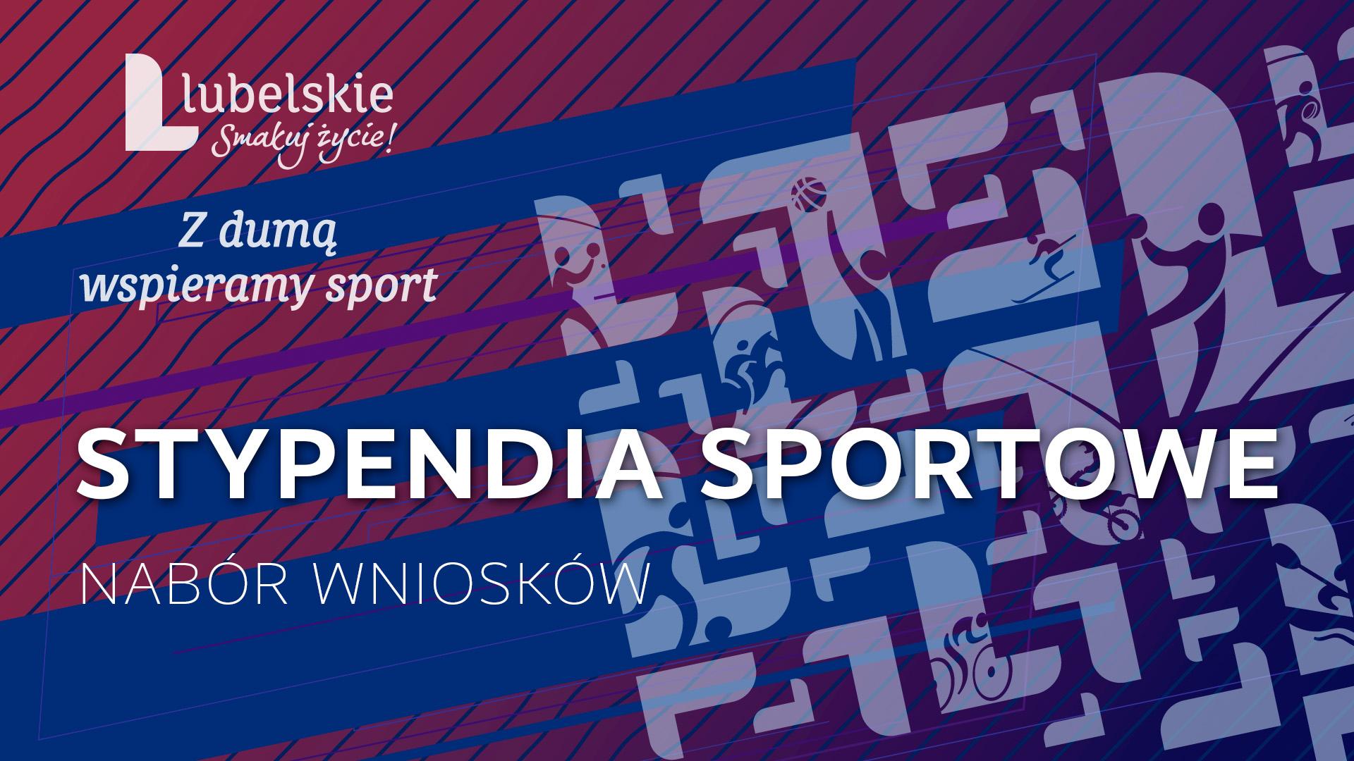 Stypendia sportowe województwa lubelskiego. Nabór rozpoczęty - Zdjęcie główne