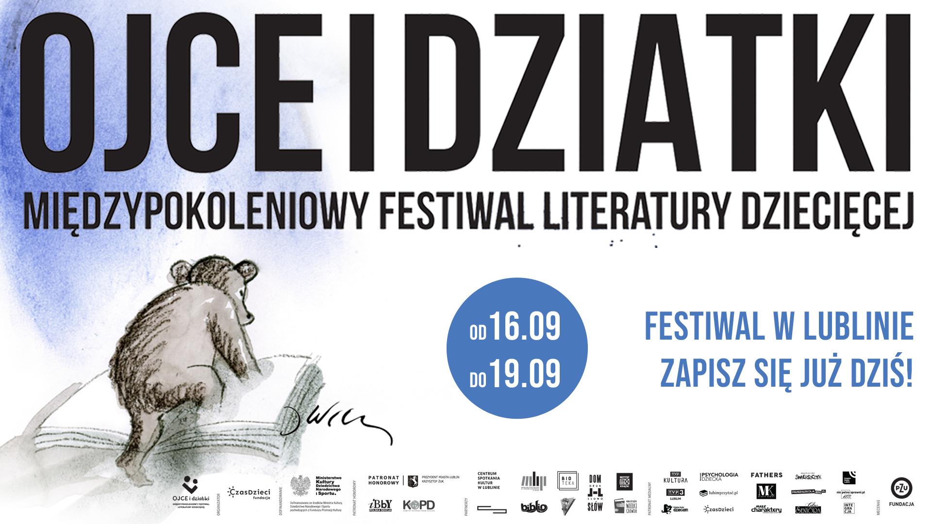 Lublin: Literatura połączy pokolenia. We wrześniu Międzypokoleniowy Festiwal Literatury Dziecięcej - Ojce i Dziatki - Zdjęcie główne