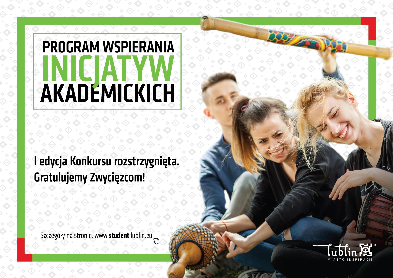 Lublin: Program Wspierania Inicjatyw Akademickich. Miasto dofinansuje 9 projektów - Zdjęcie główne