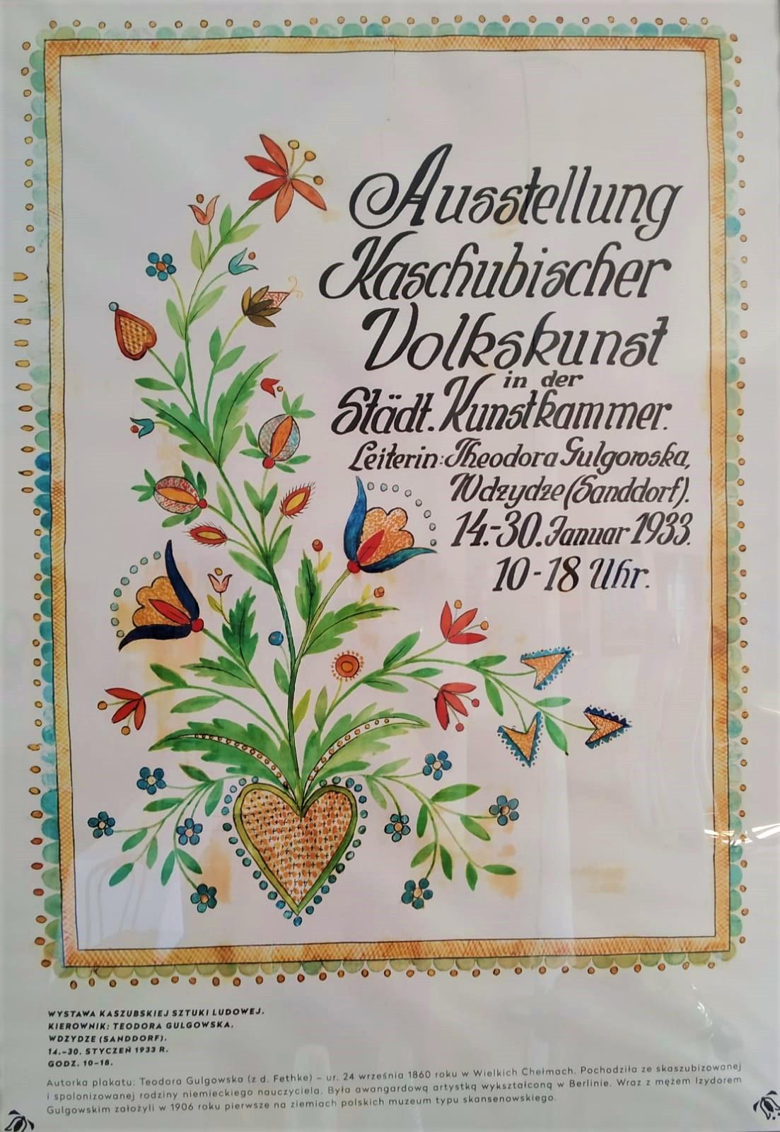 """Lublin: wystawa """"Plakat w Skansenie Polskim"""" w Muzeum Wsi Lubelskiej - Zdjęcie główne"""