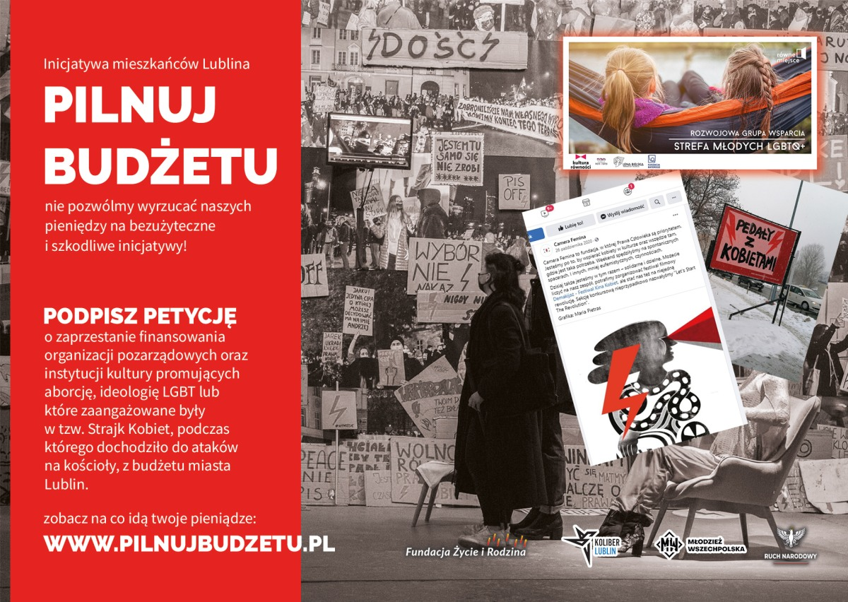 """Lublin: w czwartek głosowanie nad petycją """"Pilnuj budżetu"""". Autorzy petycji namawiają, by dzwonić do radnych - Zdjęcie główne"""