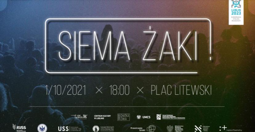 Lublin: Miasto wita studentów. W piątek specjalna impreza w centrum - Zdjęcie główne