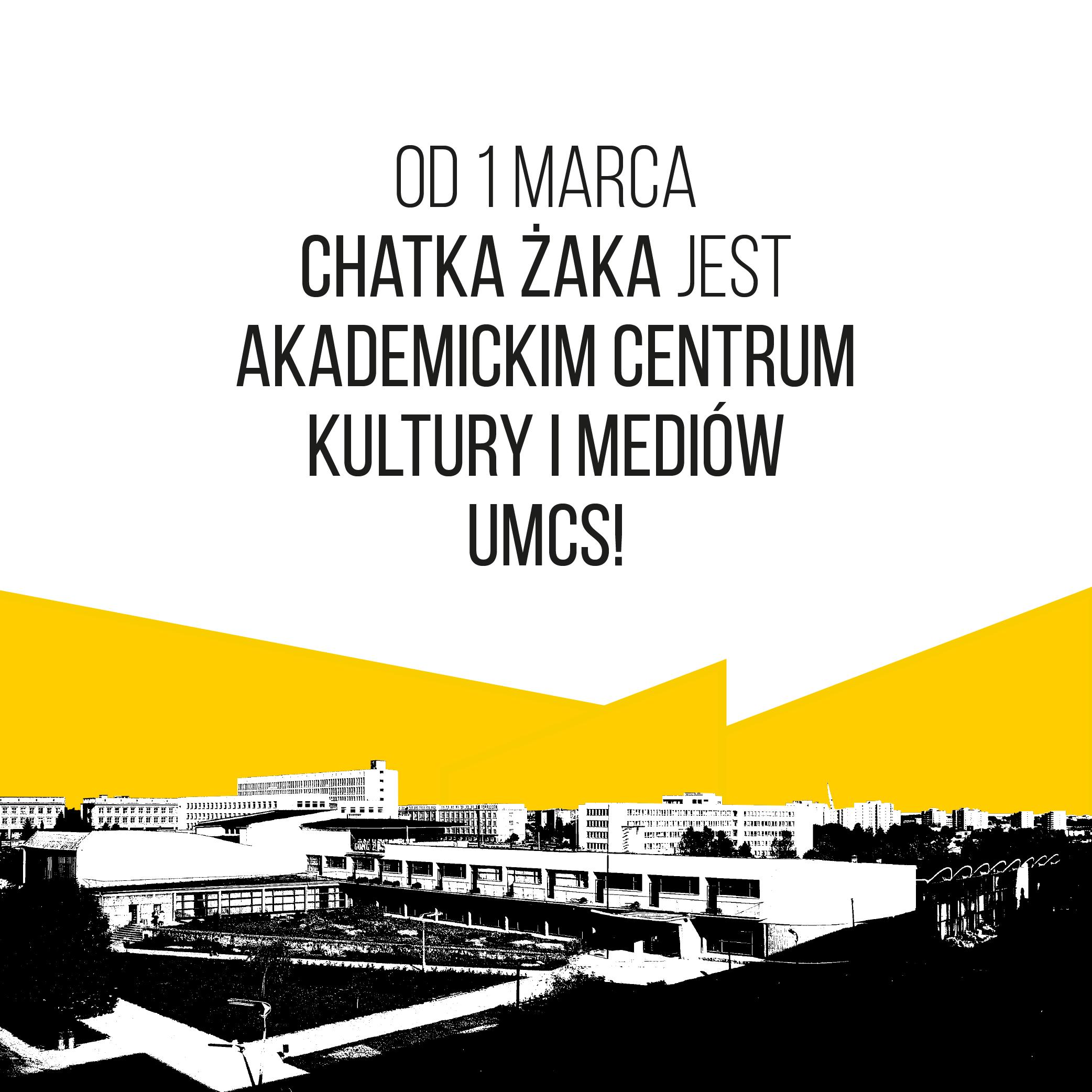 Chatka Żaka w Lublinie ma nową nazwę - Zdjęcie główne