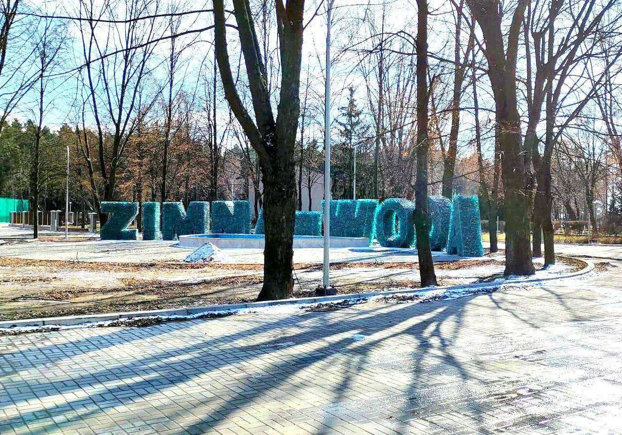 Kąpiele w zalewie Zimna Woda będą dozwolone od końca czerwca - Zdjęcie główne