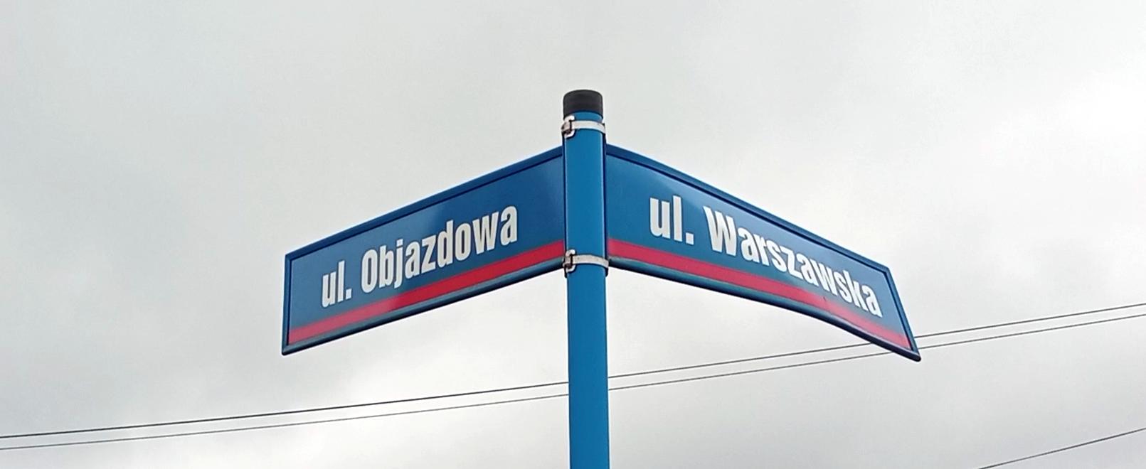 ŁUKÓW. 700 tys.  zł ma kosztować remont ul. Objazdowej (WIDEO) - Zdjęcie główne