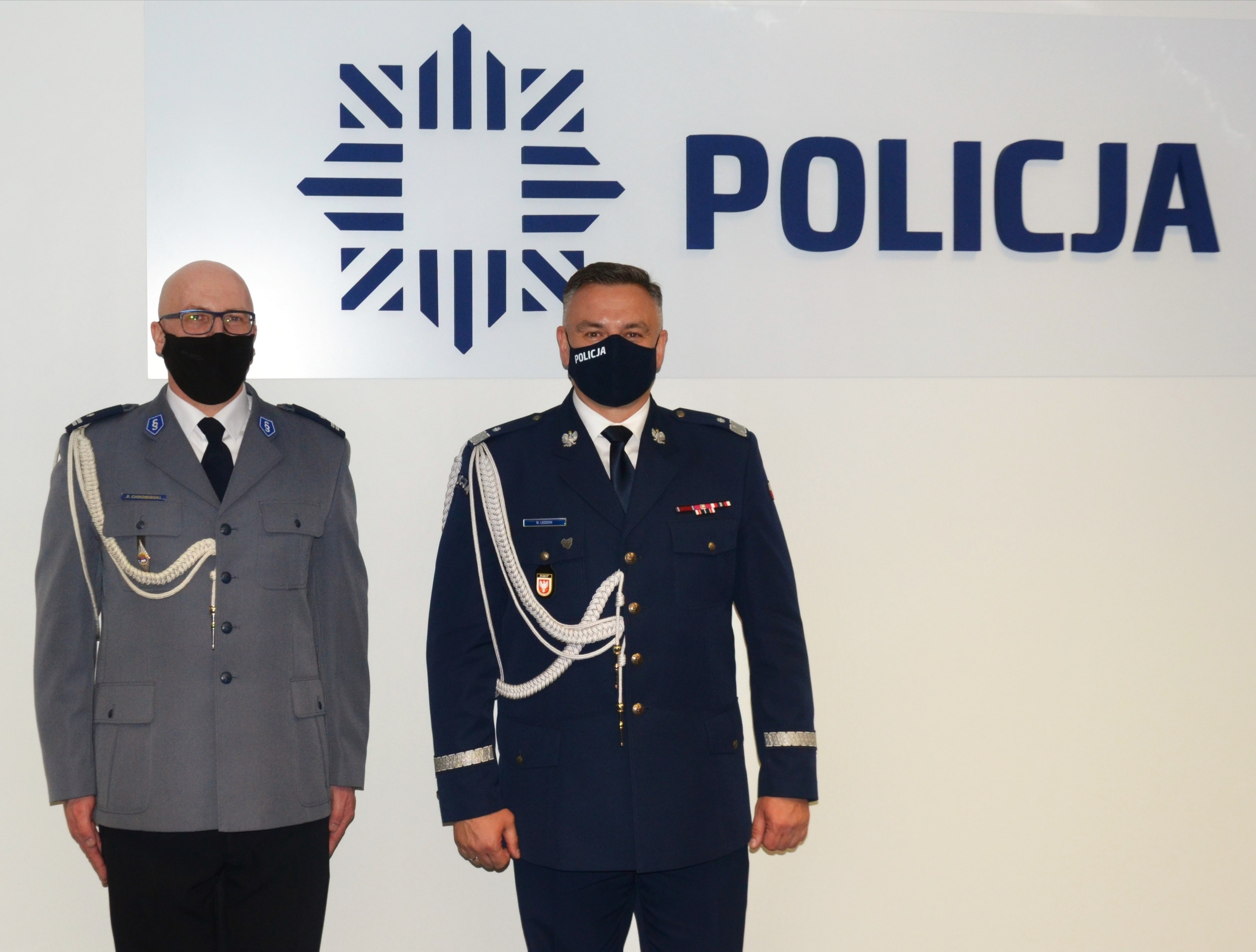 Podinsp. Piotr Chromiński nowym zastępcą komendanta miejskiego policji w Siedlcach - Zdjęcie główne