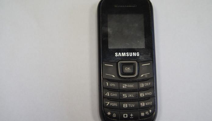 Znaleziono telefon m-ki Samsung - Zdjęcie główne