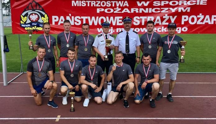 Wicemistrzowie województwa w sporcie pożarniczym (zdjęcia) - Zdjęcie główne