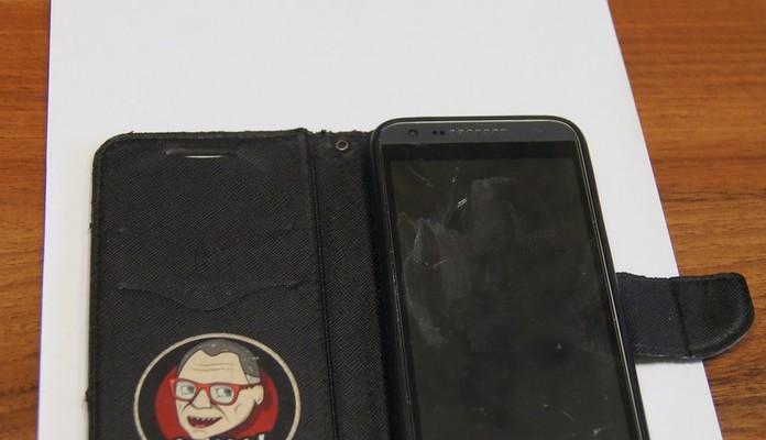 Znaleziono telefon HTC - Zdjęcie główne