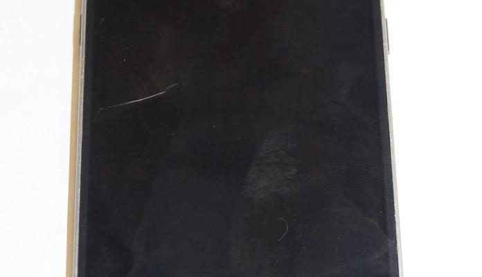 Komunikat: Znaleziono telefon marki Samsung - Zdjęcie główne