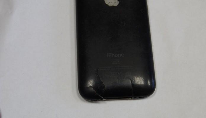 Znaleziono telefon iPhone - Zdjęcie główne