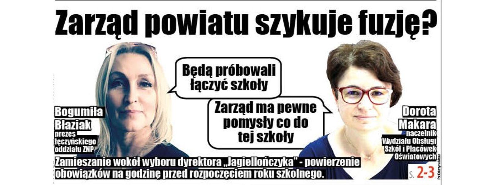 Powiat łęczyński: Będą próbowali łączyć szkoły? - Zdjęcie główne