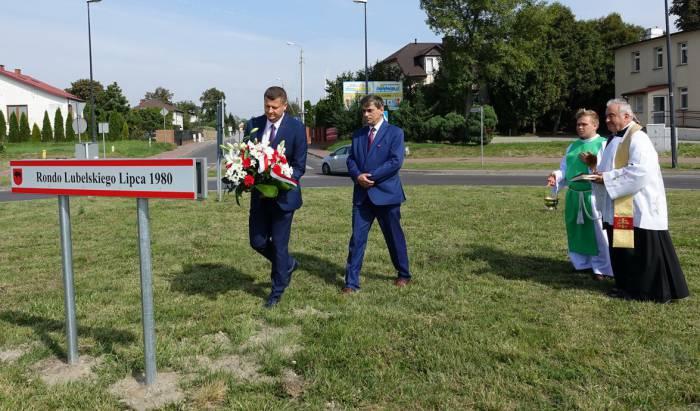 Rondo koło stadionu otrzymało imię Lubelskiego Lipca 1980 r.  - Zdjęcie główne
